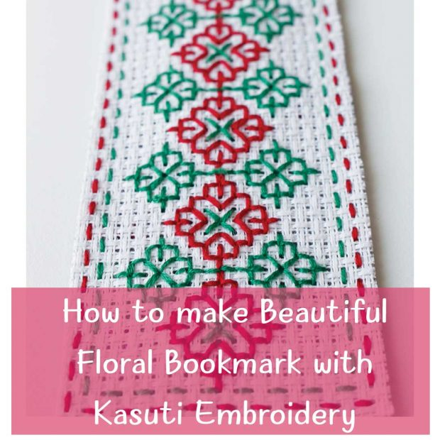 How to make floral bookmark