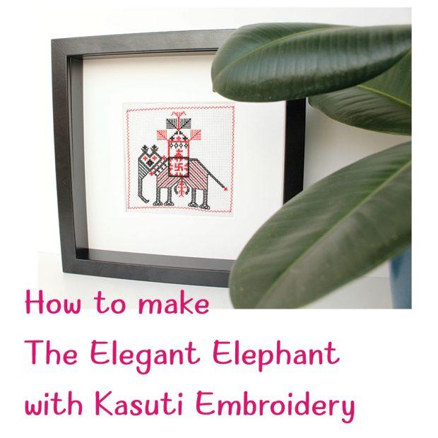 How to make Elegant Elephant with Kasuti Embroidery